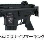 AD-AEG016