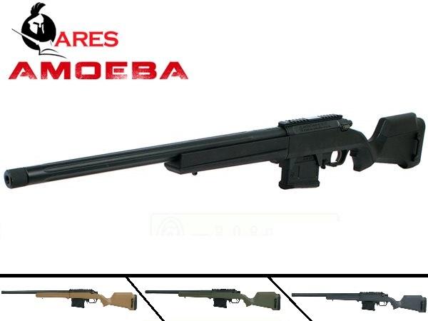 AR-AS01