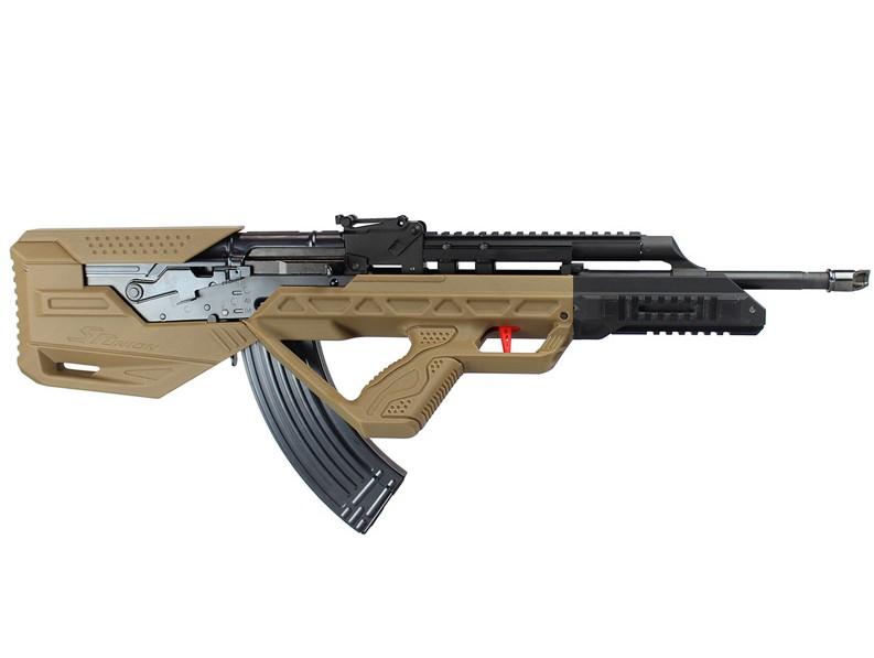 sr-ak01-gun