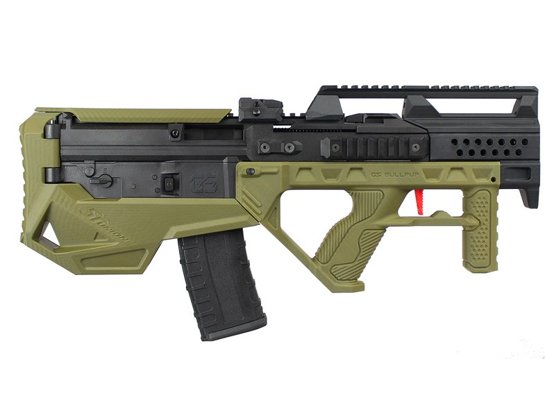 sr-p5-gun