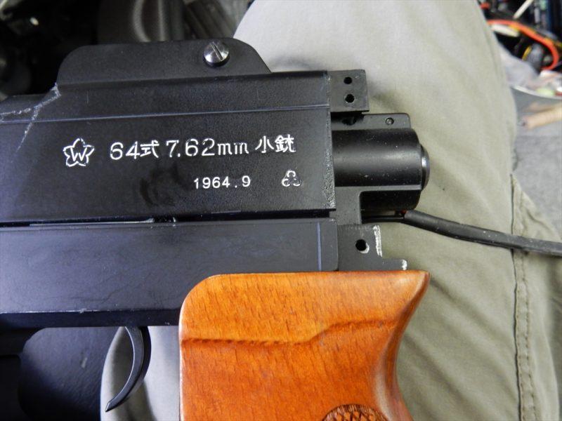 DSCN1773