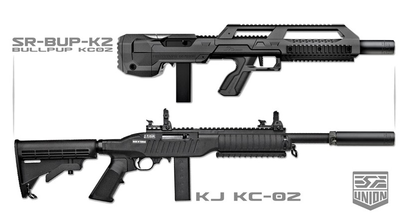 sr-bup-k2-kit