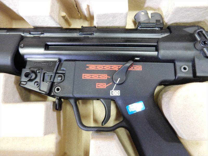 DSCN3454
