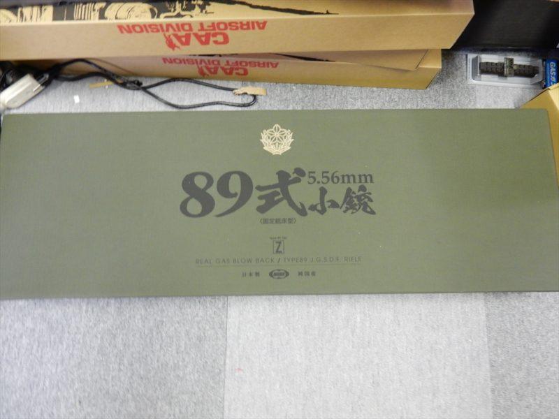 DSCN3674