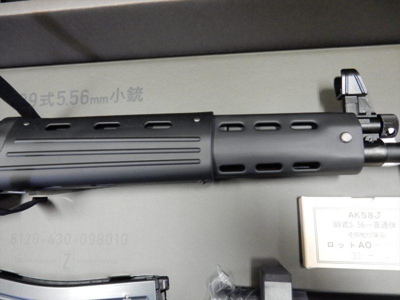DSCN3677