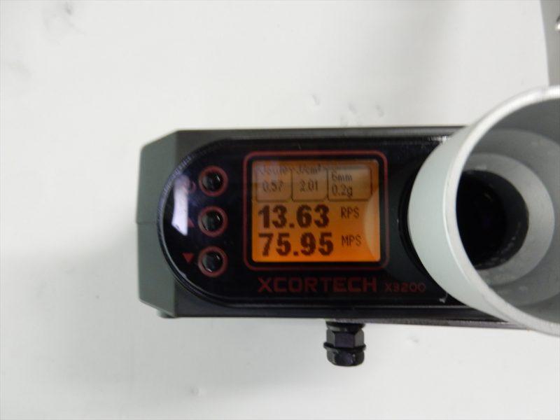DSCN3689