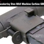 NEA-SMG-001