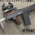 he-hts14-dx