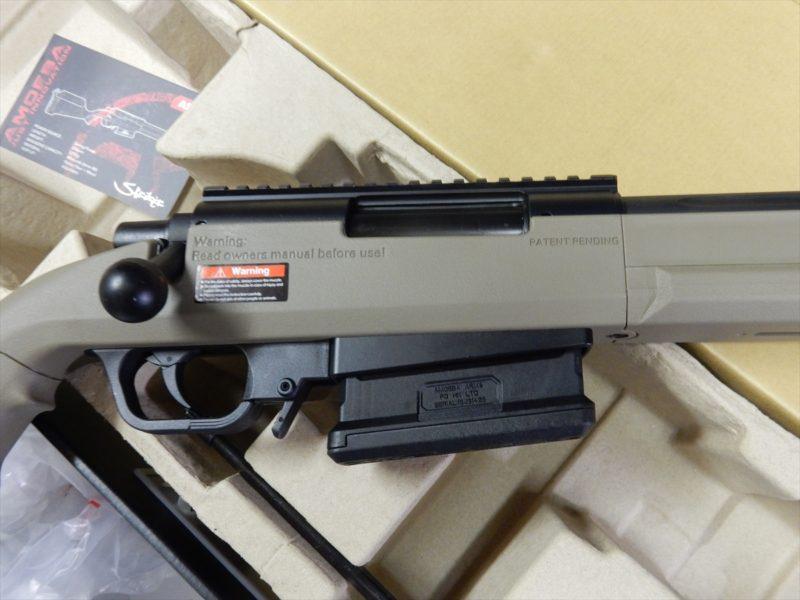 DSCN4094