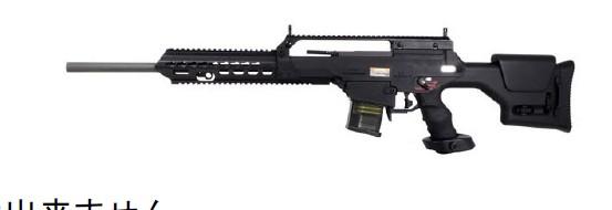 AR-SR-017