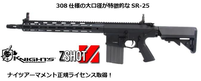 G2H-016-APC-BNB-NCM