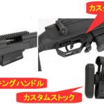 AR-AS-T1