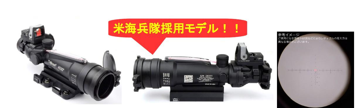 KW-SC-095