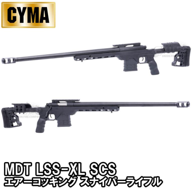 CM708