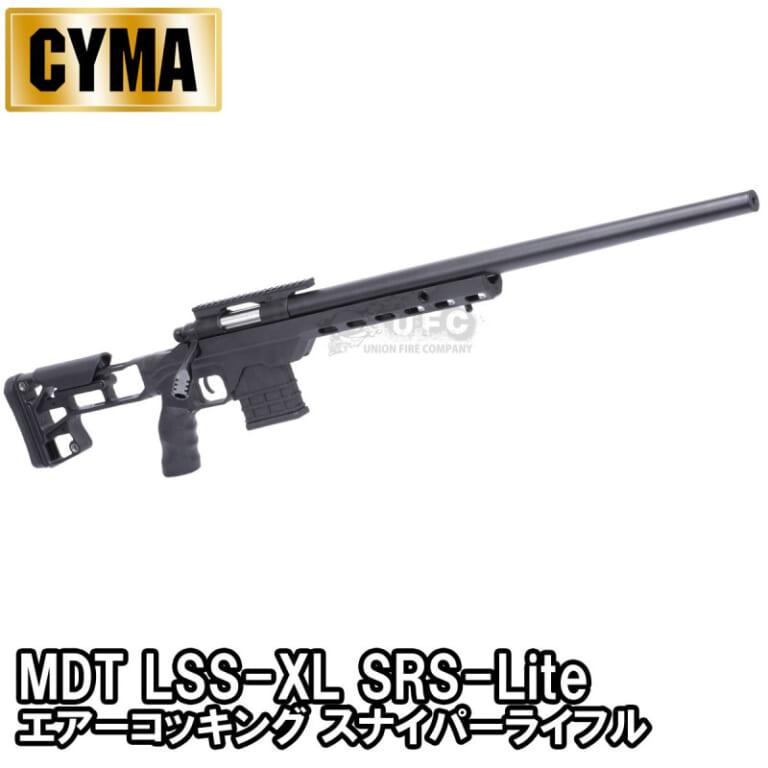 CM708A