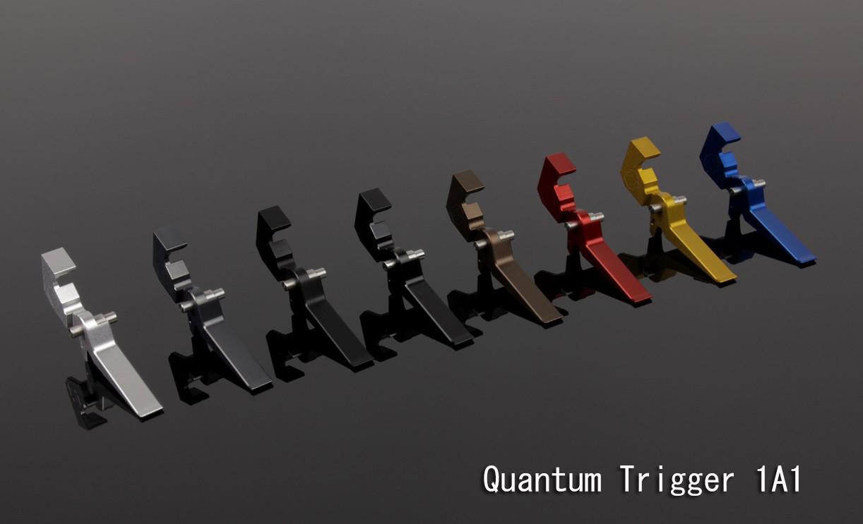gate-quantum
